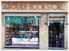 Aboudi Bookstore, Luxor East Bank
