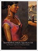 New publication: Twentieth Century Egyptian Art