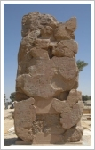 Red quartzite stele of Amenhotep III - (c) MSA