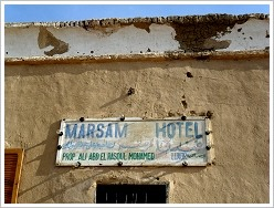 Marsam Hotel, Luxor West Bank