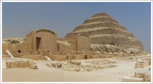 Step-built Pyramid of Djoser at Saqqara