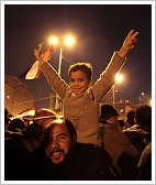 Jubilation across Egypt after Mubarak stepped down