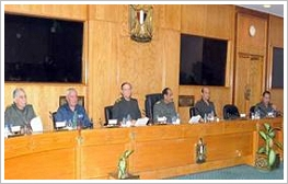 The ruling Supreme Council of the Armed Forces