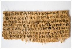 "Papyrus ""Gospel of Jesus's Wife"" - front side, (c) Karen King"
