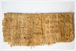 "Papyrus ""Gospel of Jesus's Wife"" - back side, (c) Karen King"