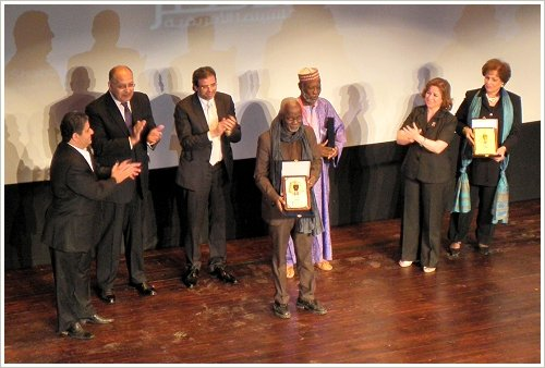 Opening of the 2nd Luxor African Film Festival at the Luxor Cultural Palace, Luxor East Bank