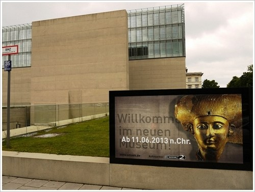 The new State Museum of Egyptian Art Munich, (c) dito