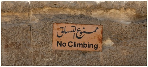 Prohibition sign at the Pyramids of Giza
