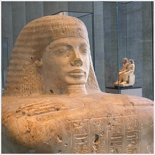 State Museum of Egyptian Art in Munich - Block Statue of Bakenkhonsu